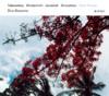 CD ECM Records Duo Gazzana: Five Pieces - Takemitsu / Hindemith / Janacek / Silvestrov