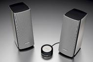 Speakers Boxe Bose Companion 20