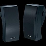 Speakers Boxe Bose 251 environmental speakers