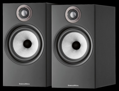 Pachet PROMO Bowers & Wilkins 606 S2 Anniversary Edition + Cambridge Audio CXA61