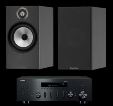 Pachet PROMO Bowers & Wilkins 606 + Yamaha R-N602