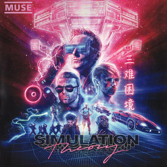 VINIL Universal Records Muse - Simulation Theory