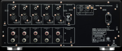 Amplificator Marantz MM8077 Negru