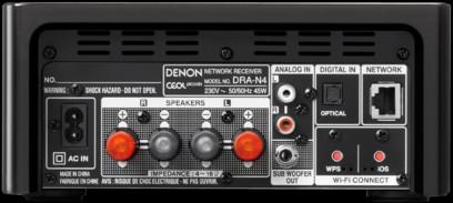 Denon CEOL Piccolo DRA-N4