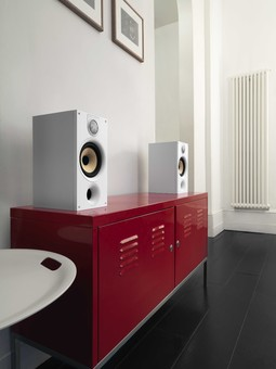 Boxe Bowers & Wilkins 686 S2