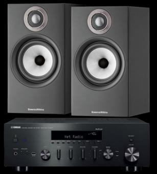 Pachet PROMO Bowers & Wilkins 607 S2 Anniversary Edition + Yamaha R-N602