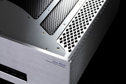 Amplificator Cambridge Audio Azur 851W