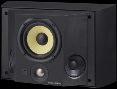 Boxe Bowers & Wilkins DS3
