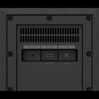 Soundbar Sony HT-S20R