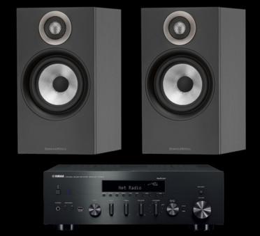 Pachet PROMO Bowers & Wilkins 607 + Yamaha R-N602