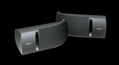 Boxe Bose 161 speaker system