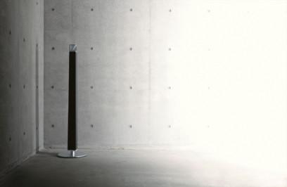Yamaha Relit LSX-700