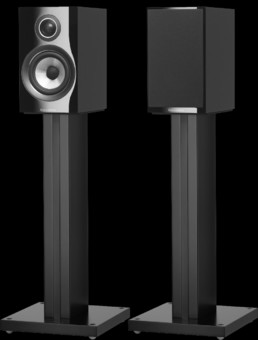 Boxe Bowers & Wilkins 707 S2