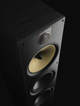 Boxe Bowers & Wilkins 683 S2