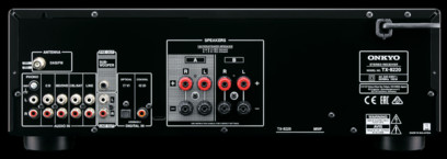 Amplificator Onkyo TX-8220