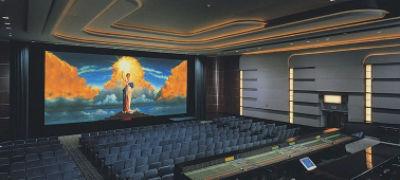 Imagine cu Receptor AV Home Cinema pe 7.2 canale