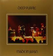Viniluri VINIL ProJect Deep Purple - Made In JapanVINIL ProJect Deep Purple - Made In Japan
