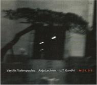 Muzica CD CD ECM Records Tsabropoulos/Lechner/Gandhi: MelosCD ECM Records Tsabropoulos/Lechner/Gandhi: Melos