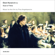 Muzica CD CD ECM Records Eleni Karaindrou: Dust of TimeCD ECM Records Eleni Karaindrou: Dust of Time
