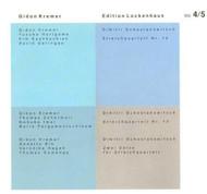 Viniluri VINIL ECM Records Gidon Kremer / Edition Lockenhaus, Vol.4&5VINIL ECM Records Gidon Kremer / Edition Lockenhaus, Vol.4&5