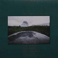 Viniluri VINIL ECM Records Alex Cline: The Lamp And The StarVINIL ECM Records Alex Cline: The Lamp And The Star