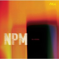 Muzica CD CD Okeh Nils Petter Molvaer: Re-VisionCD Okeh Nils Petter Molvaer: Re-Vision