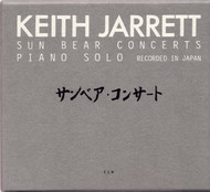 Muzica CD CD ECM Records Keith Jarrett: Sunbear ConcertsCD ECM Records Keith Jarrett: Sunbear Concerts