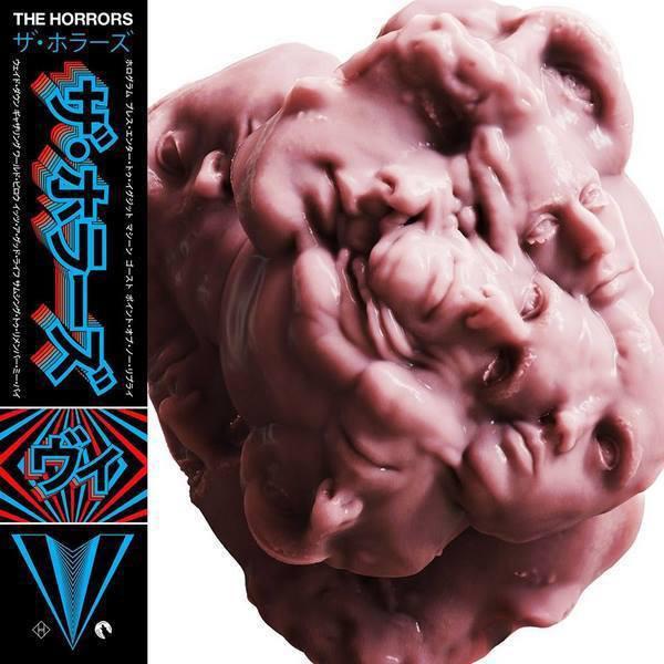 Viniluri VINIL Universal Records The Horrors - VVINIL Universal Records The Horrors - V