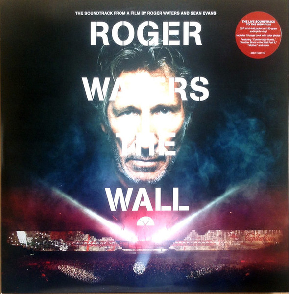 Viniluri VINIL Universal Records Roger Waters - The WallVINIL Universal Records Roger Waters - The Wall