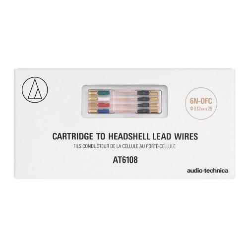Accesorii Pick-UP Audio-Technica AT6108 Cartridge To Headshell Lead WireAudio-Technica AT6108 Cartridge To Headshell Lead Wire