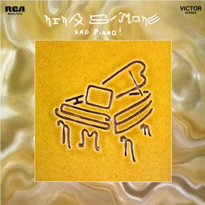Viniluri VINIL Universal Records Nina Simone - And Piano VINIL Universal Records Nina Simone - And Piano
