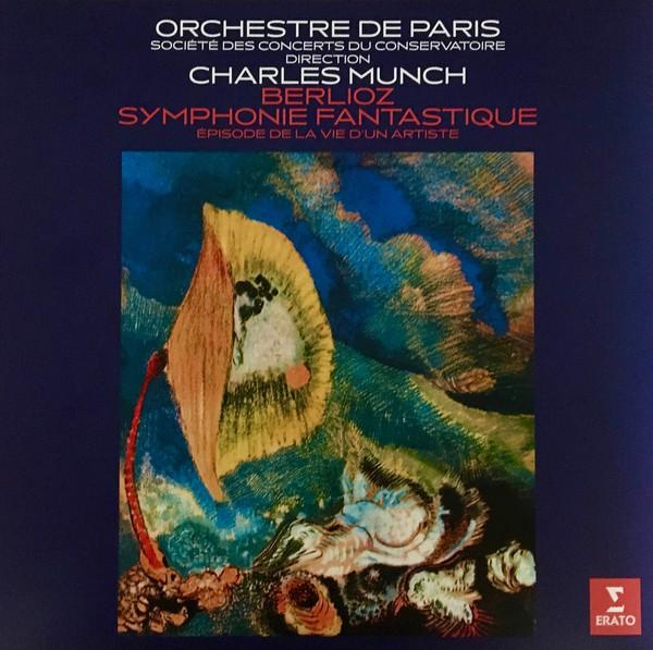 Viniluri VINIL Universal Records Hector Berlioz: Symphonie Fantastique ( Charles Munch )VINIL Universal Records Hector Berlioz: Symphonie Fantastique ( Charles Munch )