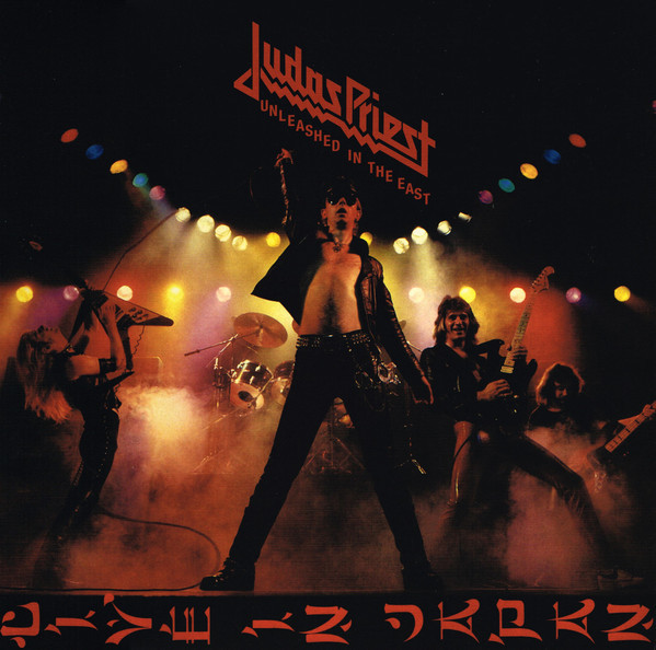 Viniluri VINIL Universal Records Judas Priest - Unleashed In The East: Live In JapanVINIL Universal Records Judas Priest - Unleashed In The East: Live In Japan