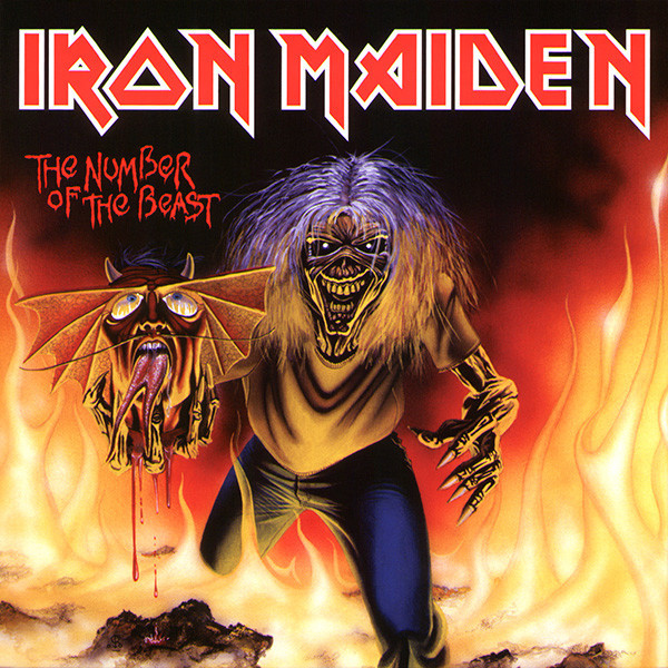 Viniluri VINIL Universal Records Iron Maiden - The Number Of The Beast ( 7