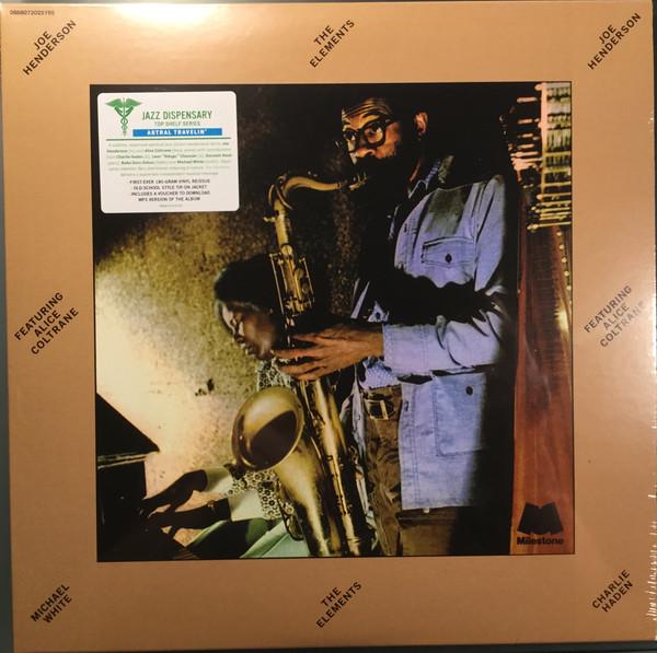 Viniluri VINIL Universal Records Joe Henderson Featuring Alice Coltrane - The ElementsVINIL Universal Records Joe Henderson Featuring Alice Coltrane - The Elements