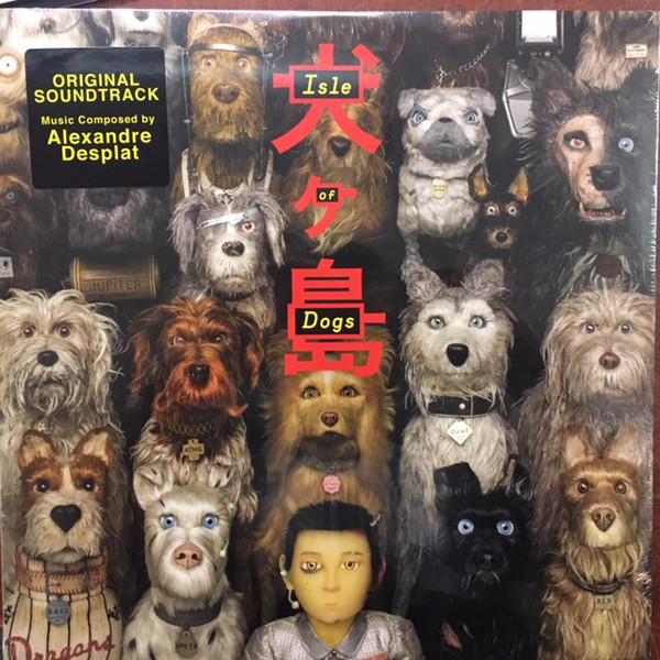 Viniluri VINIL Universal Records Alexandre Desplat - Isle Of Dogs SoundtrackVINIL Universal Records Alexandre Desplat - Isle Of Dogs Soundtrack