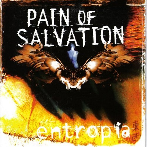 Viniluri VINIL Universal Records Pain Of Salvation - Entropia (Vinyl Re-Issue 2017)VINIL Universal Records Pain Of Salvation - Entropia (Vinyl Re-Issue 2017)
