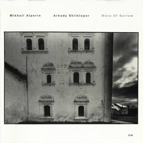 Muzica VINIL ECM Records Mikhail Alperin, Arkady Shilkloper: Wave Of SorrowVINIL ECM Records Mikhail Alperin, Arkady Shilkloper: Wave Of Sorrow