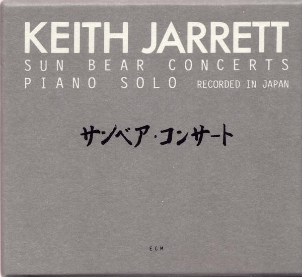 Muzica CD CD ECM Records Keith Jarrett: Sunbear ConcertsCD ECM Records Keith Jarrett: Sunbear Concerts