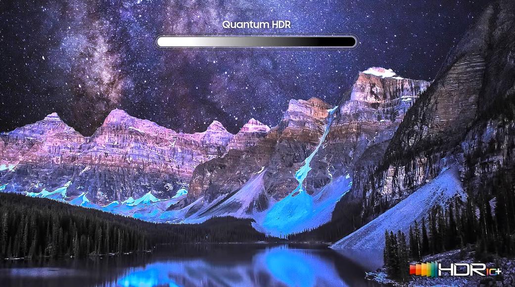 quantum-hdr