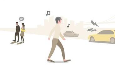 Ilustrație cu o persoană ascultând muzică mergând