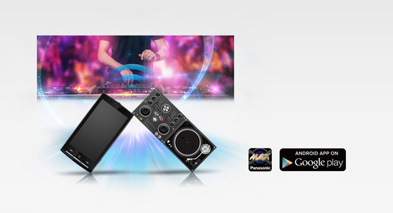 Image result for panasonic max juke app